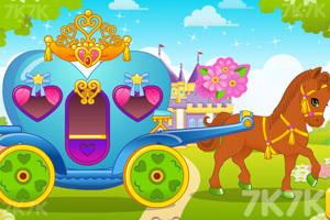 《可爱公主马车》游戏画面2