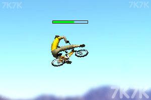 《花样自行车》游戏画面3