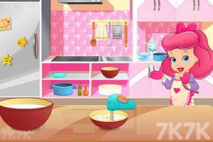 《淘气宝贝的冰淇淋蛋糕》游戏画面3