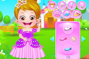 可爱宝贝的公主装