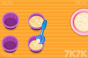 《美味的凯蒂蛋糕》游戏画面2