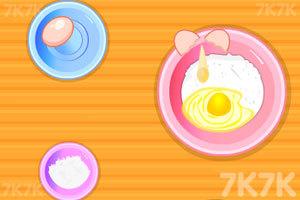 《美味的凯蒂蛋糕》游戏画面3