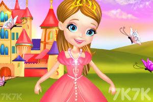 《索菲亚的新裙子》游戏画面3