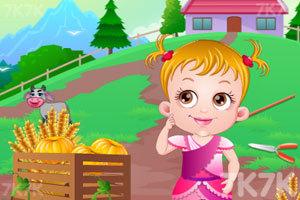 《可爱宝贝家庭晚餐聚会》游戏画面2