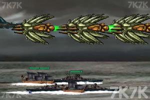 《起源战争2》游戏画面5