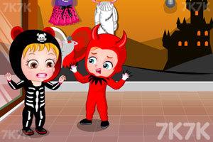 《可爱宝贝的城堡万圣节》游戏画面2