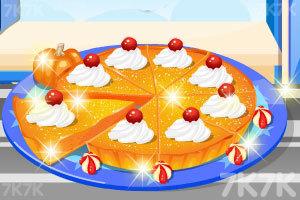 《好吃的南瓜饼》截图2