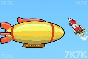 《飞去火星》游戏画面2