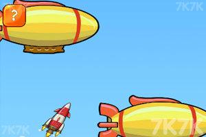 《飞去火星》游戏画面3