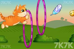 《我和小猫的一天》游戏画面2