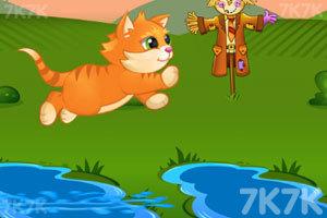 《我和小猫的一天》游戏画面3