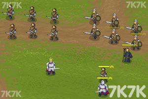 《皇族守卫军中文版》游戏画面5