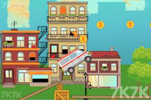 《狂奔的医疗车》游戏画面3