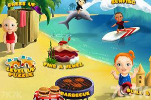 《宝贝们的沙滩狂欢》截图2