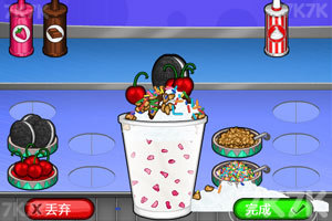 《老爹冰淇淋店中文版》截图8