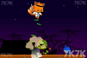 《进击的小狐狸》游戏画面3