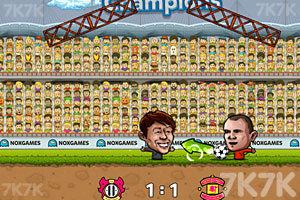 《决战欧冠杯》游戏画面2