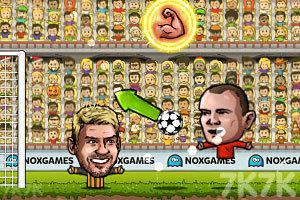 《决战欧冠杯》游戏画面1