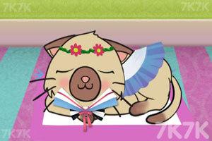 《小猫咪的快乐生活》截图3