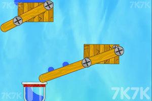 《专业接水》游戏画面3