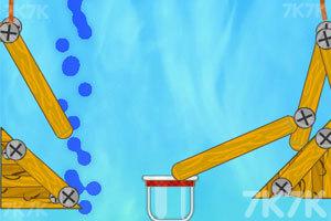 《专业接水》游戏画面4