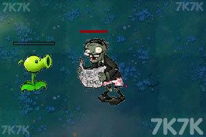 《豌豆射僵尸》游戏画面2