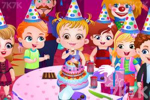 《可爱宝贝的生日聚会》游戏画面1
