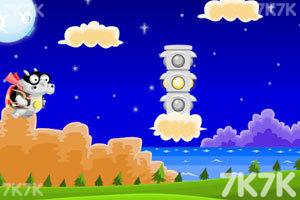 《飞翔的河马无敌版》游戏画面3