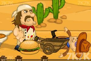 《开心汉堡包3》游戏画面2