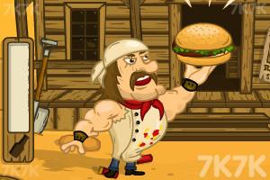 《开心汉堡包3》游戏画面1