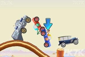《乱斗的汽车》游戏画面1