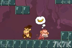 《猴子兄弟大冒险》截图3