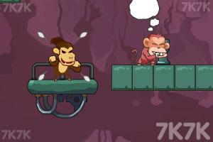 《猴子兄弟大冒险》截图2