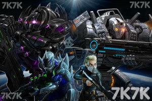 《狙击外星人部队2无敌版》游戏画面1