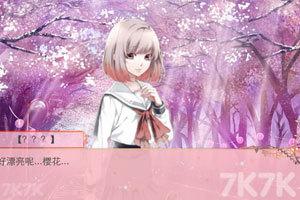 《樱花色的初恋》游戏画面2