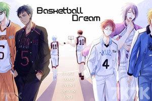 >黑篮篮球梦