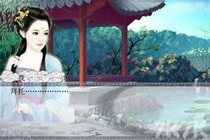 《张娴娴谑浪笑傲天下》游戏画面2