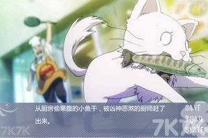 《白银少年》游戏画面2