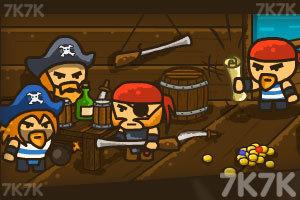 《海盜奪寶藏》截圖1