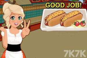 《米娅做奶酪热狗》游戏画面4