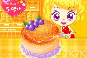 《精品韩国蛋糕制作》截图4