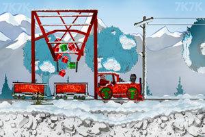 《开火车的圣诞老人》截图2
