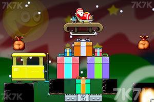 《圣诞老人迷路了》截图2