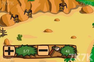《原始人进化论2》游戏画面2