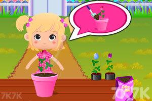 《宝贝的花园》游戏画面3
