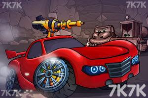 《大车吃小车3无敌版》游戏画面4