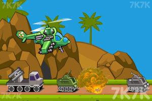 《前线战争》游戏画面4
