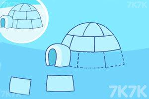 《下雪天偷懒》游戏画面3