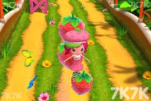 《草莓公主跑酷无敌版》截图6