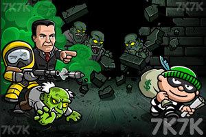 《鲍勃大盗2》游戏画面1